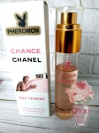 Chanel Chance tendre 45 мл