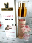 Chanel Tendre 45 мл