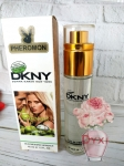DKNY Be Delicious 45 мл
