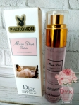 Christian Dior Miss Dior Cherie Blooming Bouquet 45 мл